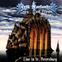 Erik Norlander and Friends - Live in St. Petersburg DVD